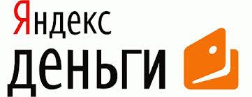Картинка – снятие денег с кошелька Яндекс Деньги