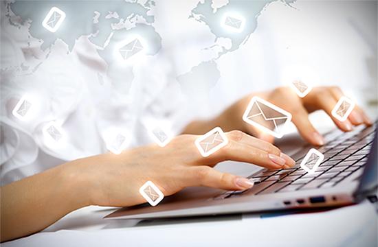 Защита своего почтового адреса