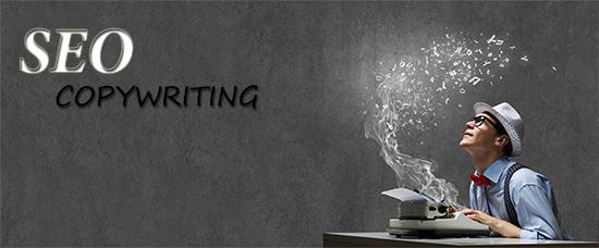 Как выбрать автора для сео копирайтинга