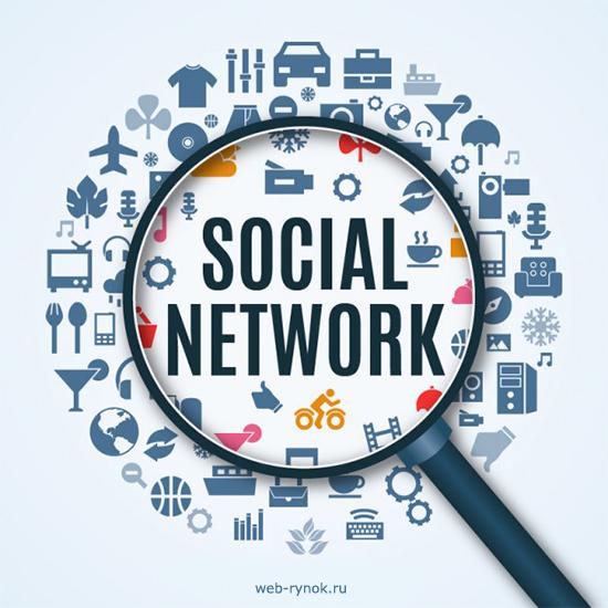 Социальные сети— рекомендации по выбору