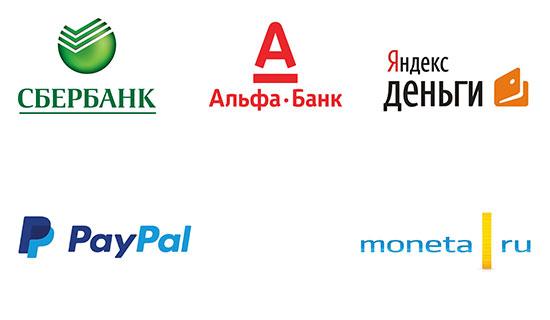 Подключение к платежным системам интернет-магазина