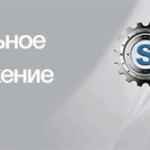 Как самостоятельно подготовить сайт к SEO продвижению в интернете
