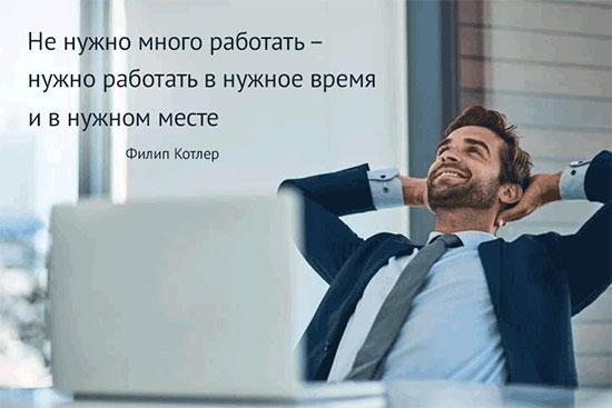 Cетевой маркетинг в интернете