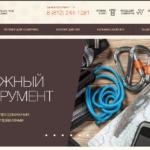 Таймвеб хостинг: личный кабинет, тарифы и услуги