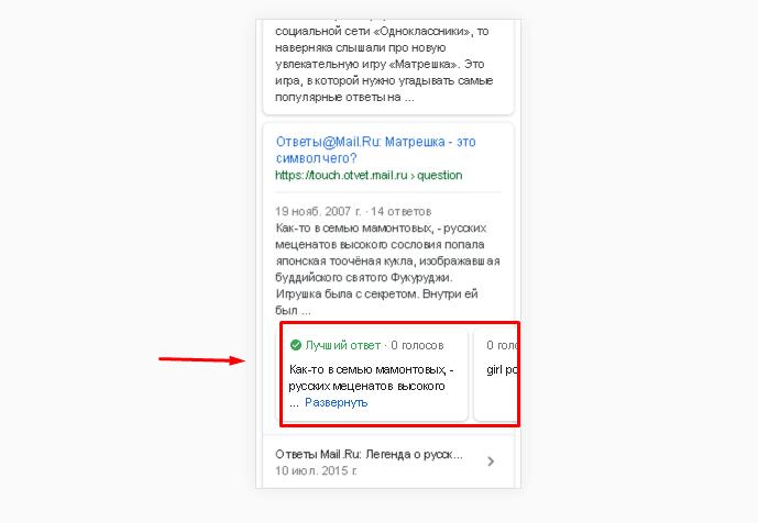 Расширенные сниппеты — Яндекс и Google, как сделать