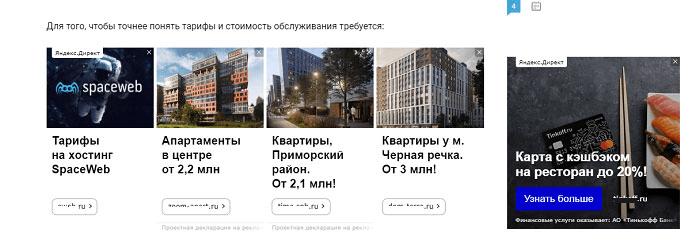 Креативная реклама сантехники : описание, идеи и отзывы