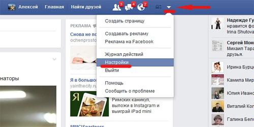 facebook-widget2