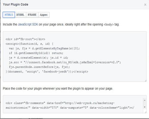 facebook-widget7