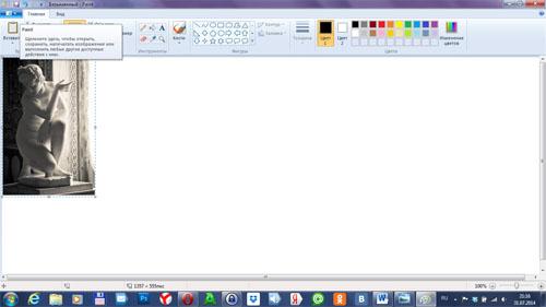 Создание скриншота