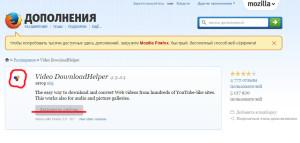 skachat-video