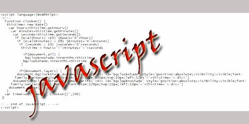 Javascript в WordPress