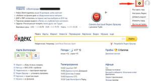 Yandex блокировка порно