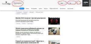 Функции приложения FontFaceNinja